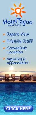 Friendly budget Mykonos hotel