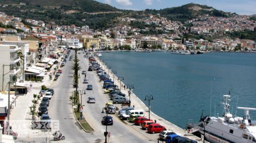 The waterfront of Vathi on Samos