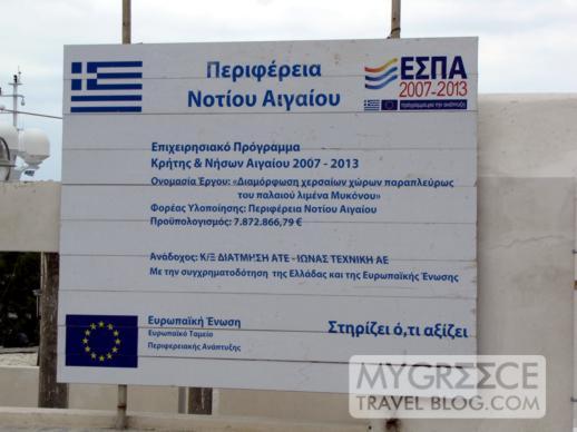 marina project sign