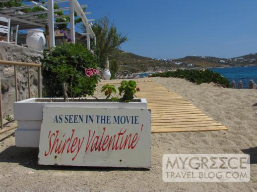 Hippie Fish restaurant and bar at Agios Ioannis beach Mykonos