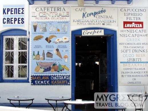 Il Centrale cafe and gelateria in Mykonos Town