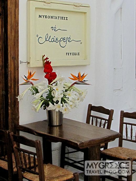 Maerion taverna in Mykonos Town