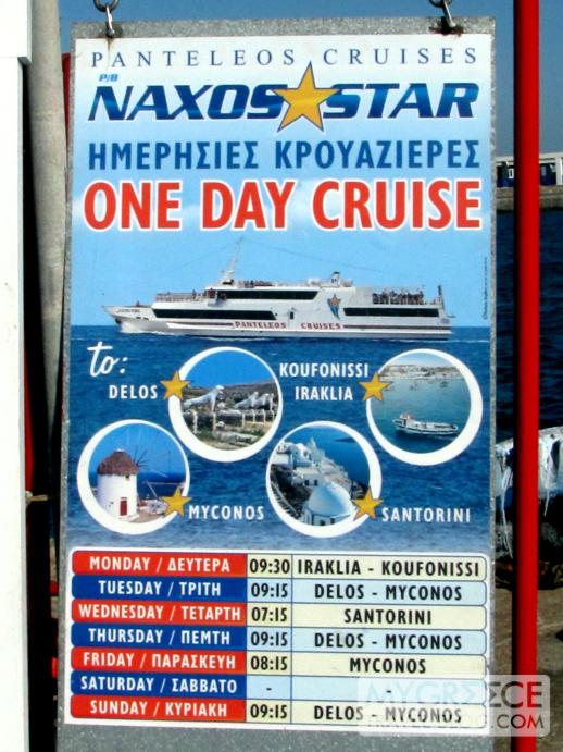 Naxos Star one day cruise excursions from Naxos