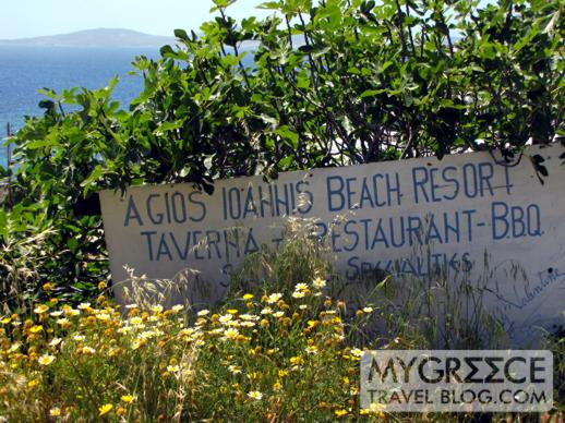 sign along the road to Agios Ioannis beach on Mykonos