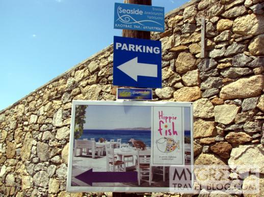 sign for Ag Ioannis beach on Mykonos