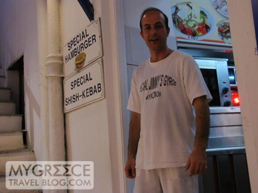Jimmi's souvlaki place in Mykonos Town