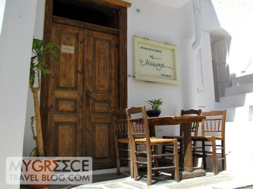 Maerion (To Ma'ereio) taverna in Mykonos