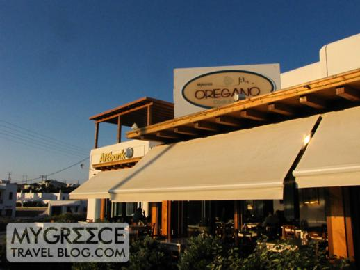 Oregano taverna on Mykonos