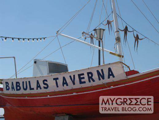octopus at Babulas taverna at Mykonos Town