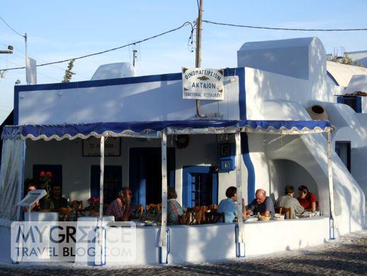 Aktaion Taverna Santorini