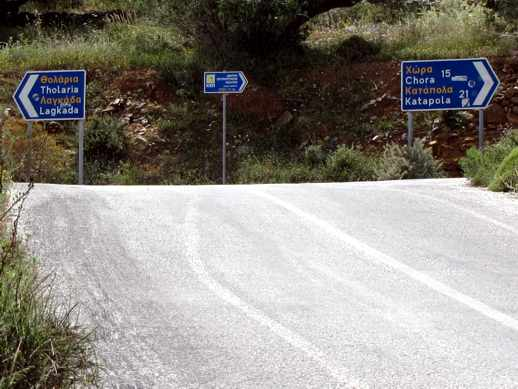 Road signs on Amorgos island
