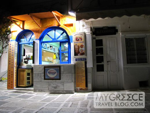a snack bar in Chora on Ios