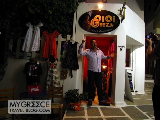 OiOi Geeza retro clothing shop Ios
