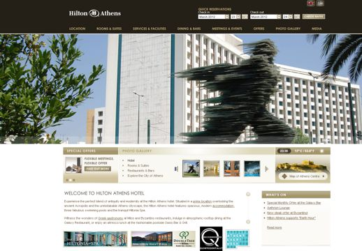 Dromeas on the Hilton Athens website