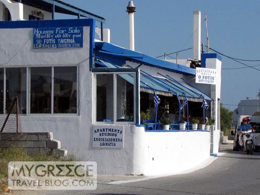 Fotis Taverna at Agios Prokopios Naxos