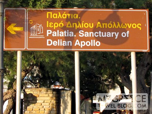 Tourist sign in Naxos Town