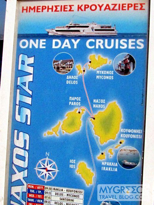 Naxos Star excursion poster
