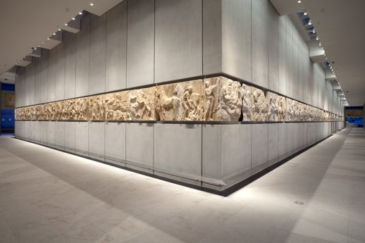 The frieze of the Parthenon Gallery