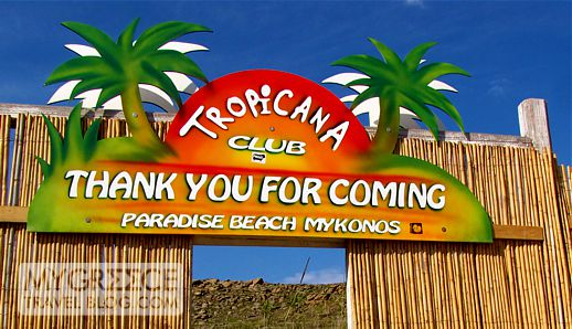 Tropicana Club Mykonos beach entrance