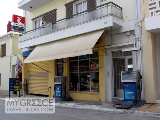 a gas station in Vathi on Samos
