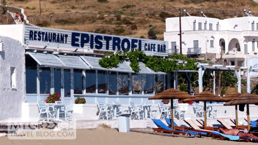 Epistrofi Cafe Bar at Agios Stefanos beach