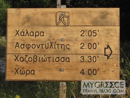 Amorgos hiking sign