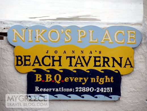 Joanna's Niko's Place Mykonos