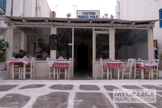 Marco Polo Taverna in Mykonos Town