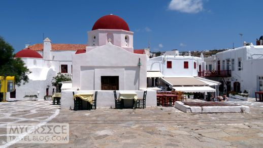 Paraportiani Square in Mykonos Town