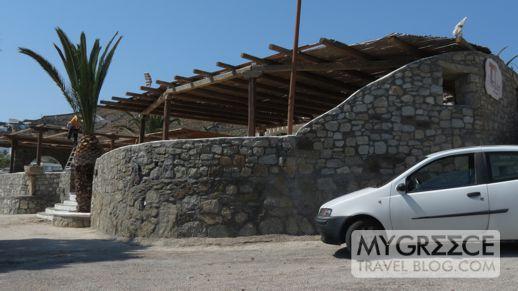Pyli restaurant Mykonos