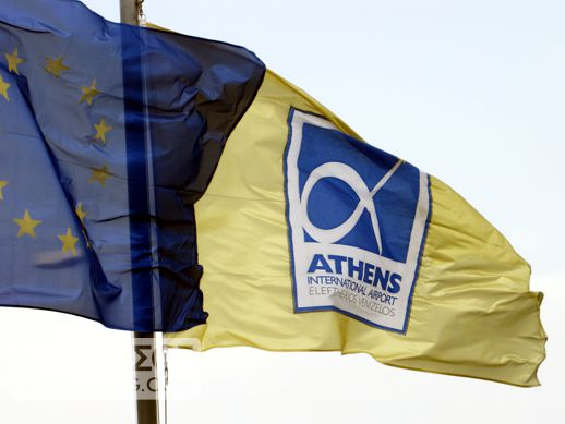Athens airport flag