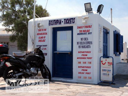 Delos island excursion ticket booth