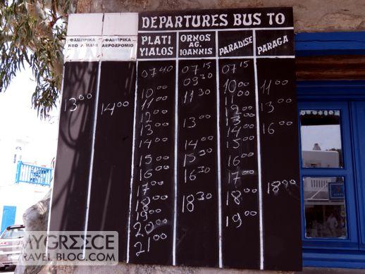 Mykonos bus schedule at Fabrica bus station