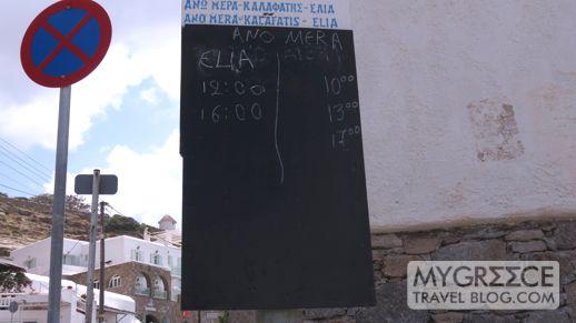 Mykonos bus schedule