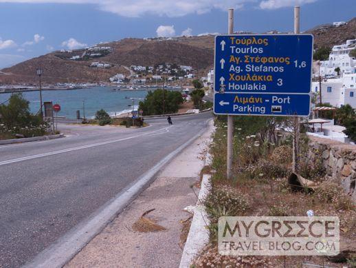 road to Tourlos on Mykonos