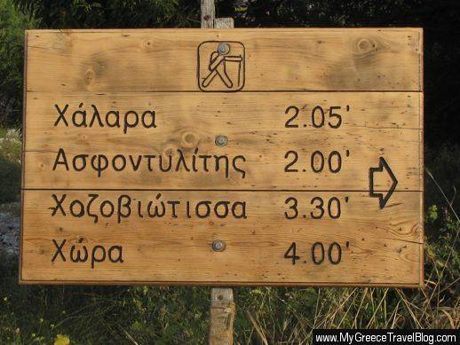Amorgos hiking path sign