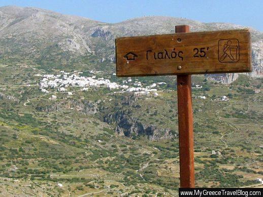 Amorgos hiking sign