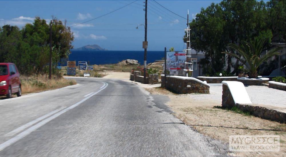 Aneplora taverna Kalafatis Mykonos