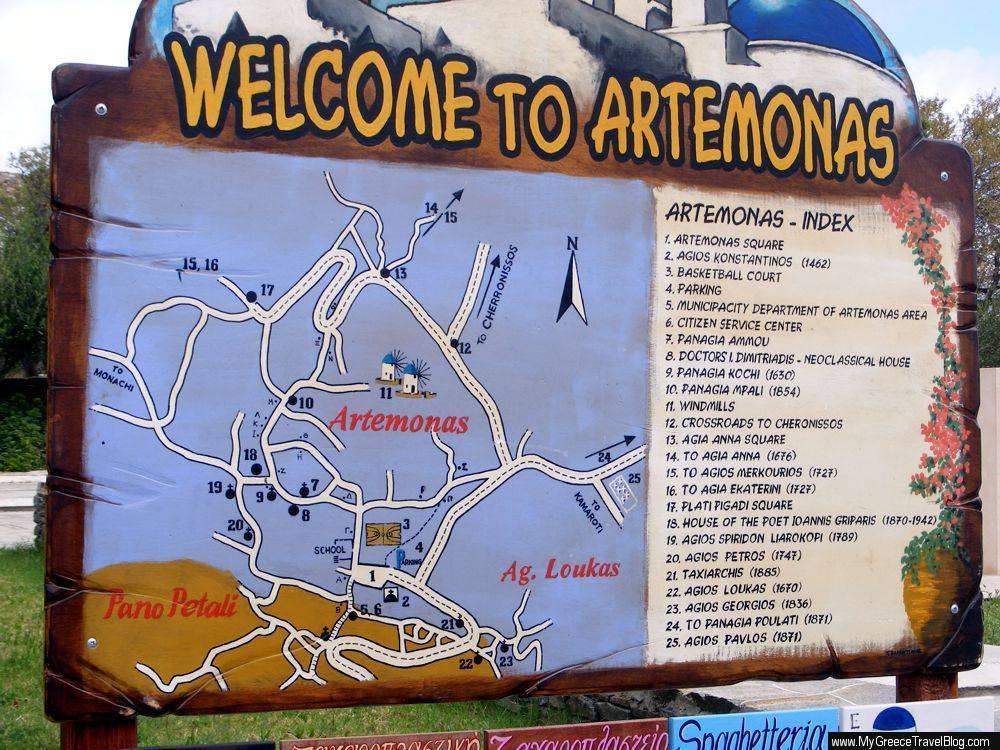 Artemonas village