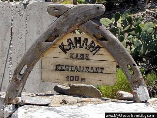 Kamara Cafe sign