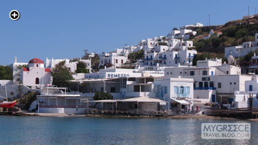 Remezzo area of Mykonos Town