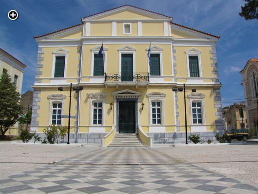 Vathi Town Hall