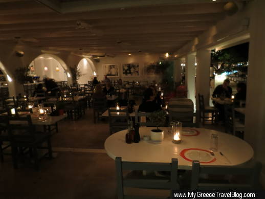 Avli tou Thodori restaurant