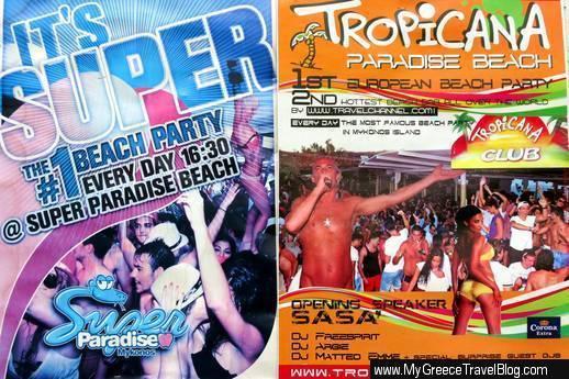 Mykonos beach clubs