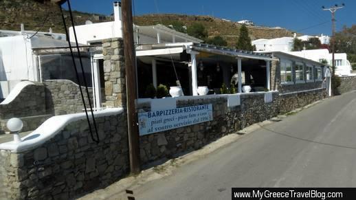Bellissimo Resort Mykonos
