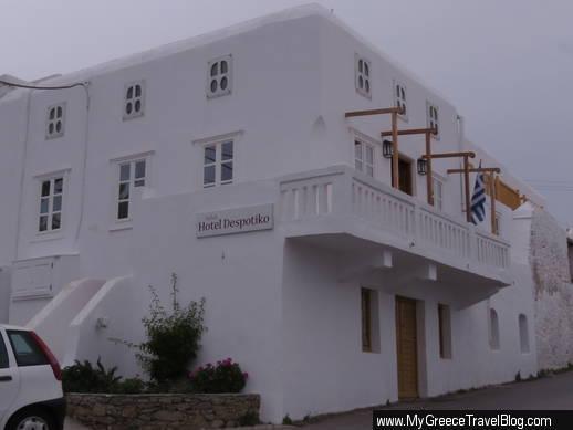 Hotel Despotiko Mykonos