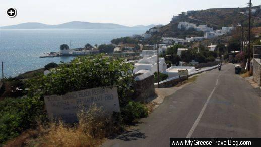 Looking down the main road through Agios Ioannis Mykonos