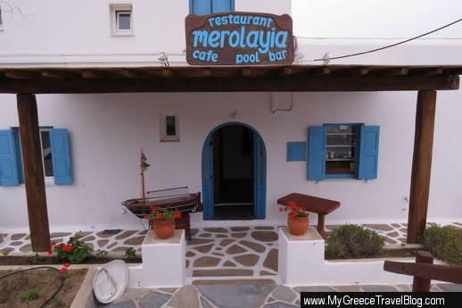 Merolayia restaurant Mykonos