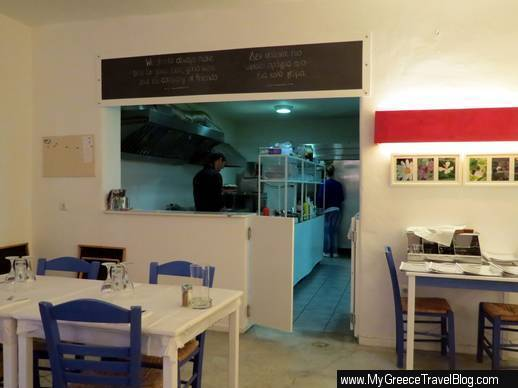 Open Garden Restaurant