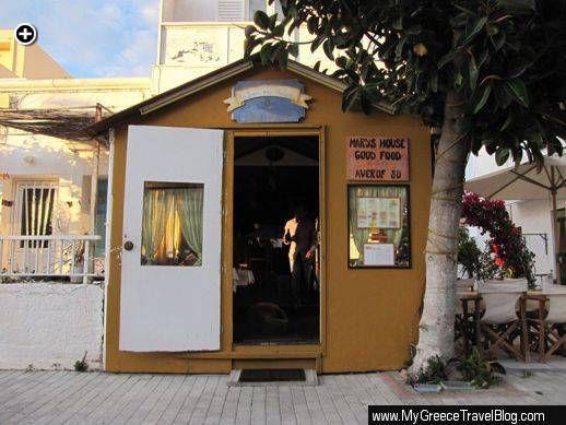Maria's House restaurant at Averof 80 in Kos Town